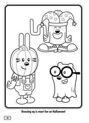 Master of Disguise (Wow! Wow! Wubbzy! Serries) by Sonia