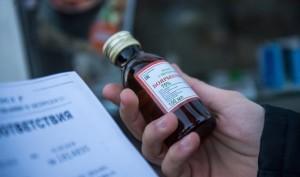 Спиртосодержащие лекарства от простуды список. Какие лекарства и средства запрещено принимать за рулем