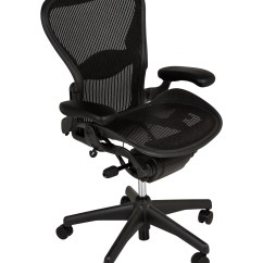 Aeron Desk Chair Slipcovers For Club Chairs With T Cushion Herman Miller Furniture Hrmil20059
