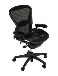 Herman Miller Aeron Desk Chair - Furniture - HRMIL20059 ...