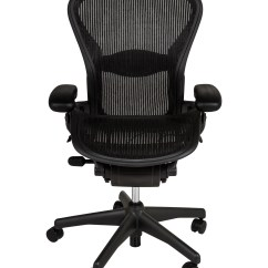 Desk Chair Herman Miller Ikea Pad Aeron Furniture Hrmil20059