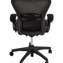 Desk Chair Herman Miller Wedding Covers Hire Leeds Aeron Furniture Hrmil20059