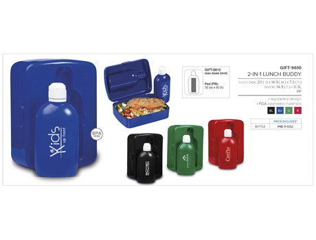 GIFT-9610 lunch boxes