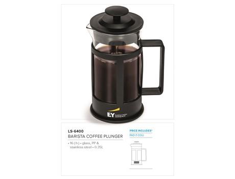 Barista Coffee Plunger - 350ml  CODE:LS-6400