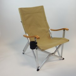 Travel Chair Big Bubba Swing Gatlinburg Luxury With Laminated Bamboo Arms And Rust Proof Parts