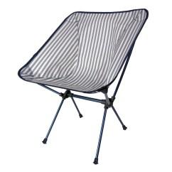 Travel Chair Big Bubba Covers Lots C Series Joey Stripe