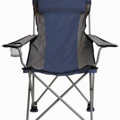 Folding Chair Travel Comfy For 1 Year Old Bubba Outdoor Blue
