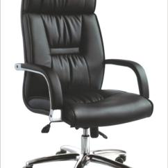 Ergonomic Chair Manufacturers In India Eddie Bauer High Cover Pattern Vibrant Office Furniture Mumbai, We Are Engaged Manufacturing, Supplying And Exporting A ...