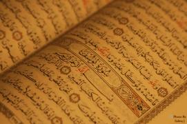 [Ramadan Series] How to Achieve Your Quran Goals this Ramadan