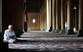 [Ramadan Series] I'tikaaf: A Spiritual Retreat