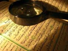 Productivity and Hifdh Al Quran