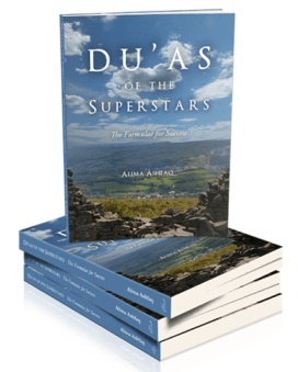 [Book Review] Du'as of the SuperStars: The Formulae for Success - Productive Muslim