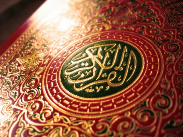 Fajr to Fajr: A Qur'an Challenge for You and Your Close Ones | Productive Muslim