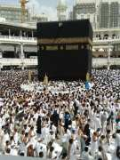 How To Make the Most Out of Hajj