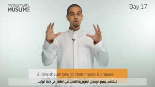 [ProductiveRamadan Online Tips]: Episode 17 – Productivity Lessons from the Battle of Badr