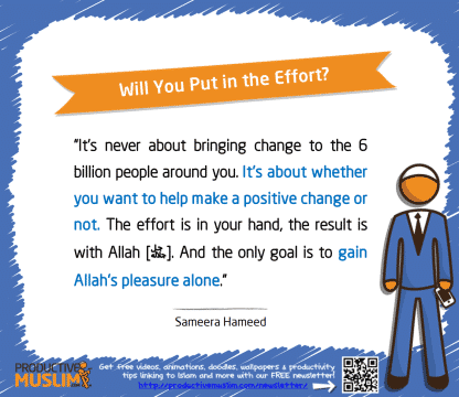 Will You Put in the Effort | Inspirational Islamic Quotes on Productivity | Productive Muslim