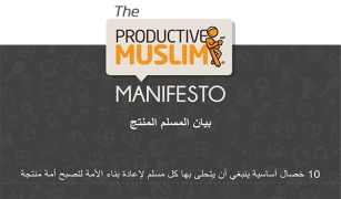 The ProductiveMuslim Manifesto: Now In 8 Languages of the Ummah!