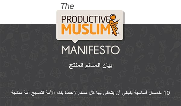 manifesto-indesign_Arabic_Web.pdf