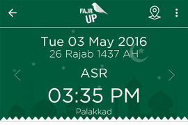 [App Review] A New Way to Wake up for Fajr with 'FajrUp'