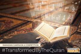 [#TransformedByTheQuran] The ProductiveMuslim Ramadan Campaign & Competition