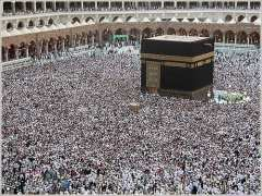 [Missing Makkah – Part 1]: Special Advice for Former Hujjaj This Season