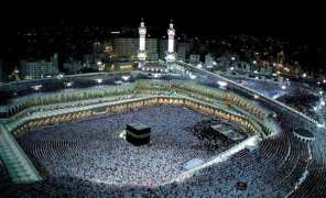 The Link Between Discomfort and Spirituality During Hajj