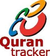 Productivity Tool Review: QuranTracker.Com