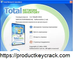 Total Network Inventory 5.1.5 Crack