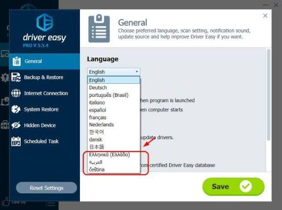 Driver Easy Pro Key + Keygen Working {100%}