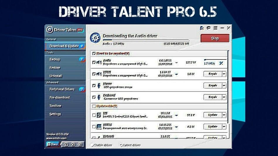 Driver dr лицензионный ключ бесплатно