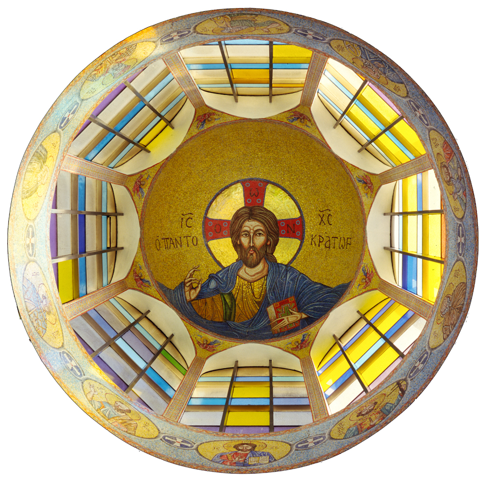 St. Demetrious Ceiling