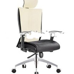 Office Chair Penang Deluxe Camping Chairs Furniture Halal Products Online Zilzar