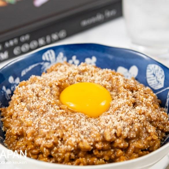 Kare Risotto (volgens Mandy Lee, uit het kookboek 'The Art of Escapism Cooking'.
