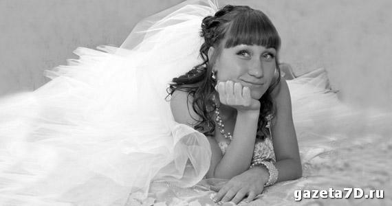 Руководство невесты