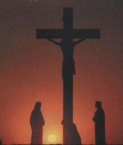 женщины у креста