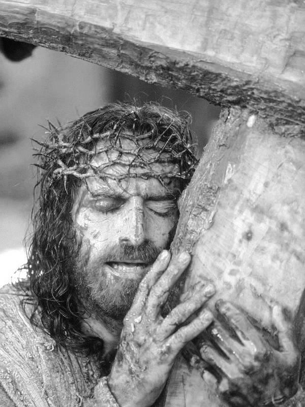ближе всех иисус