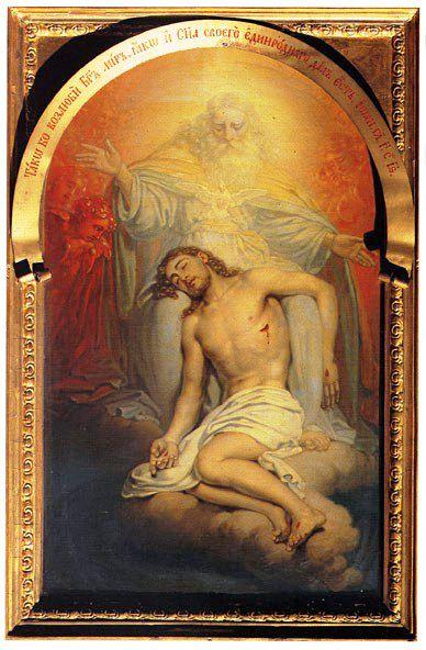 Стр. 11 Боровиковкий. Бог Отец сезерцает Своего распятого Сына