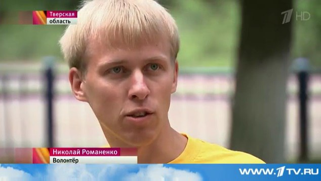 Коля Романенко