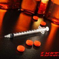 7 мифов о наркотиках
