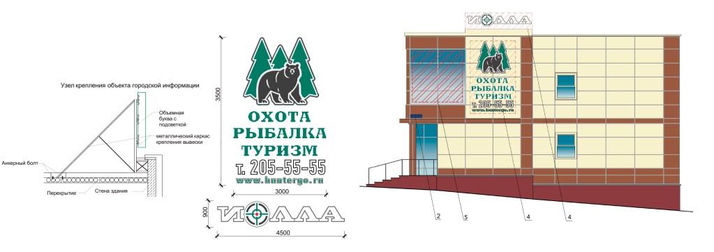 Изготовим и согласуем колерный паспорт Стахановская 54