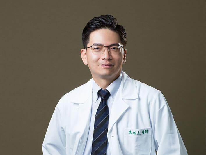 陳信光醫師
