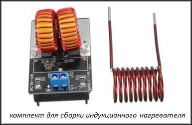 Det är nödvändigt att observera polariteten hos de elektrolytiska kondensatorerna, lysdioden och installationsriktningen för mikrokretsar.