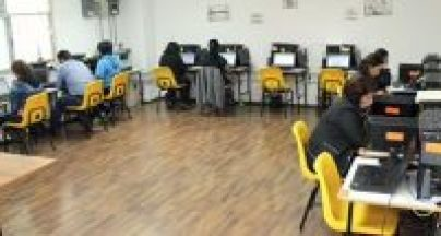 evaluación docente SEP_opt