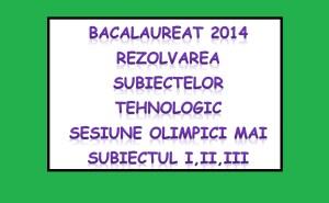 tehnologic s123