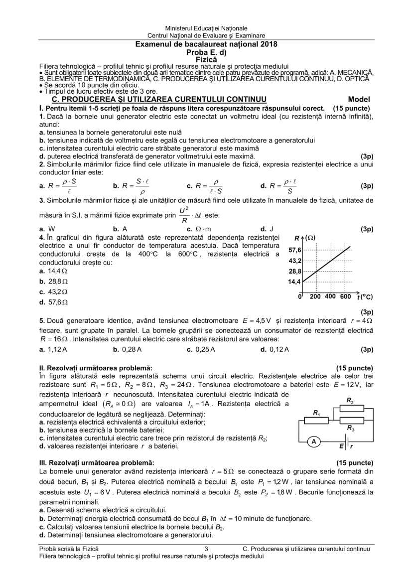 E_d_fizica_tehnologic_2018_var_model-3