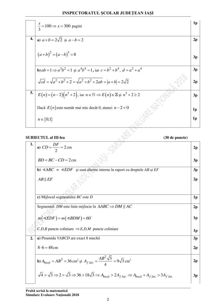 Barem-Matematica-Simulare-EN2018-IASI-decembrie2017-2