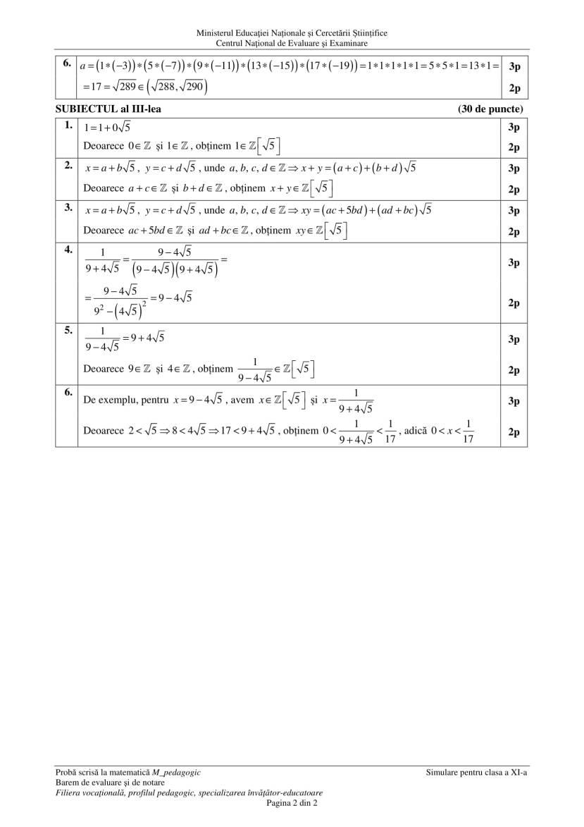 e_c_xi_matematica_m_pedagogic_2016_bar_simulare_lro-2