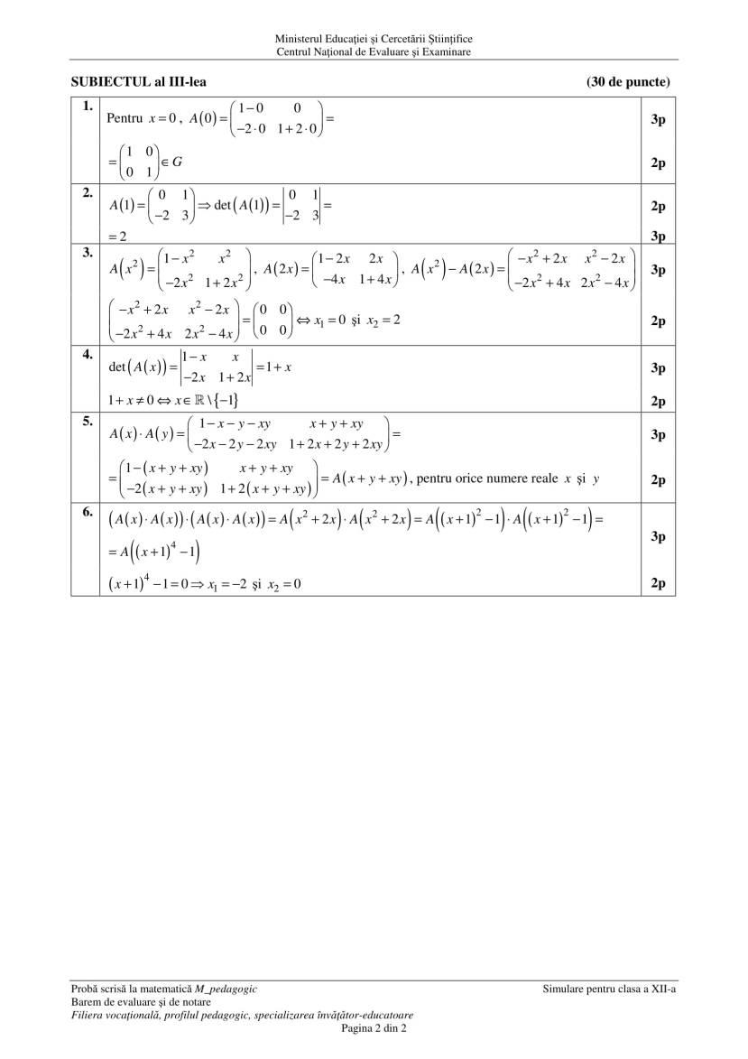 e_c_xii_matematica_m_pedagogic_2015_bar_simulare_lro-2