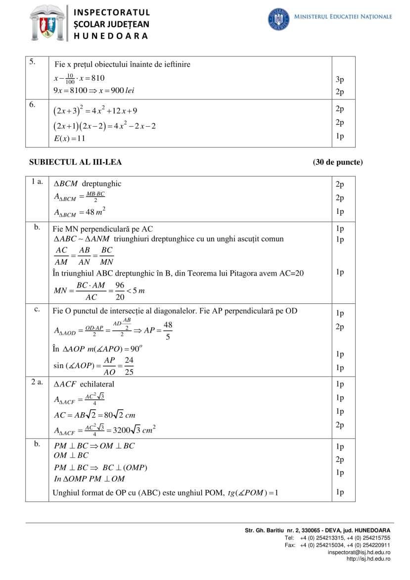 Matematica_subiect si barem_EN_2017-4