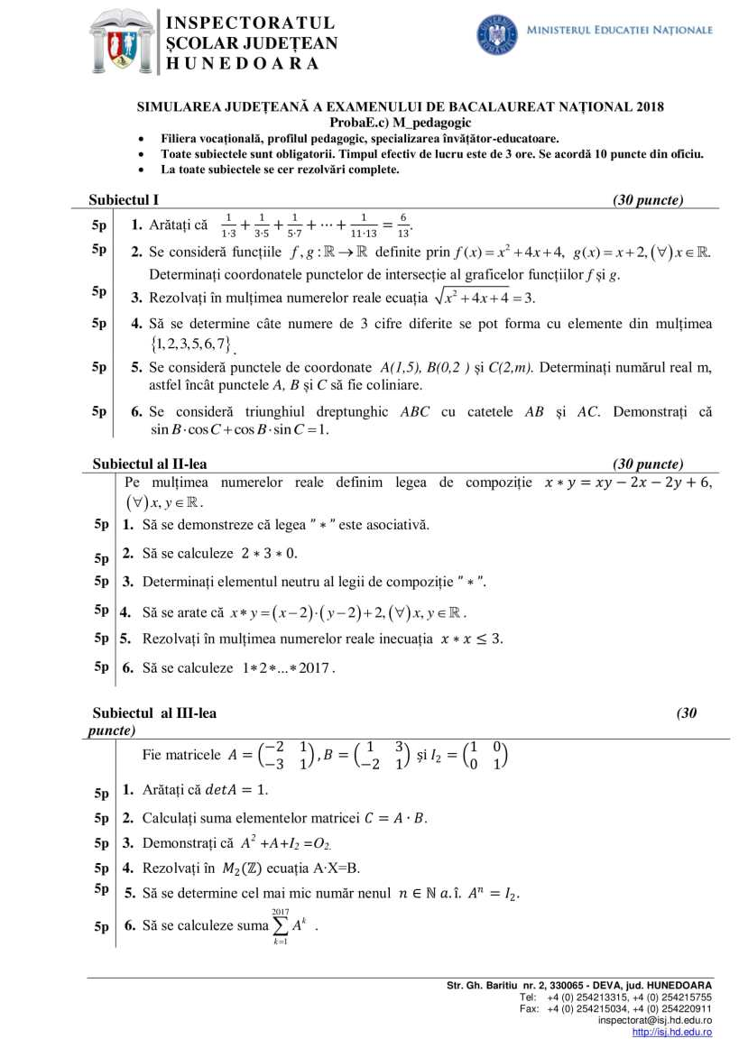 Pedagogic-1